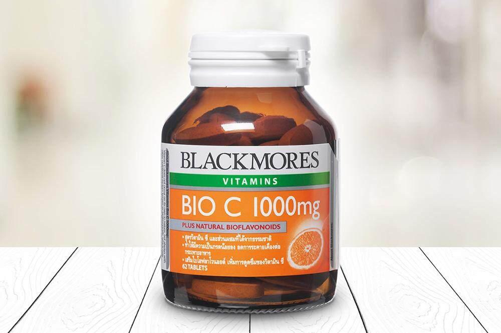 น่าน Blackmores Bio C 1000 mg  แบลคมอร์ส วิตามิน ไบโอ ซี ขนาด 62 เม็ด เสริมสร้างภูมิคุ้มกัน ผิวใส ลดรอยดำ ป้องกันหวัด