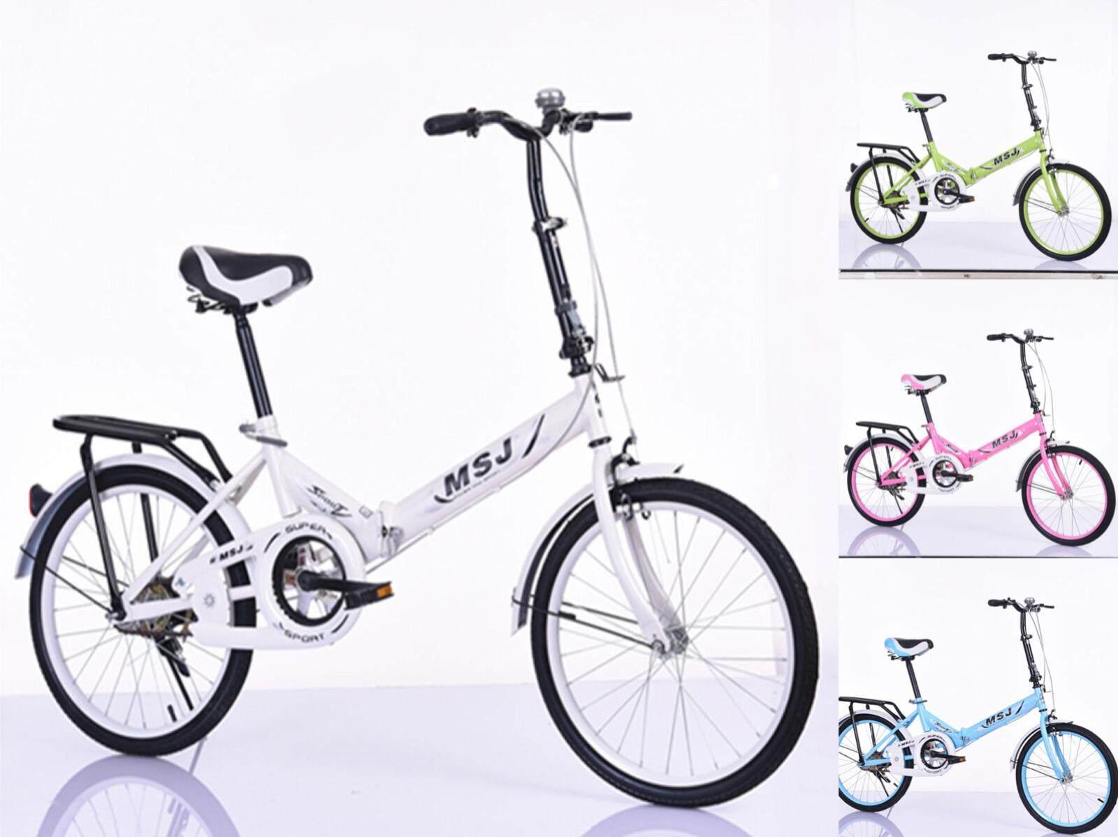 จักรยานพับได้ จักรยานพกพา 20 นิ้ว Foldable Bicycle(ffb) By Good&cheap.