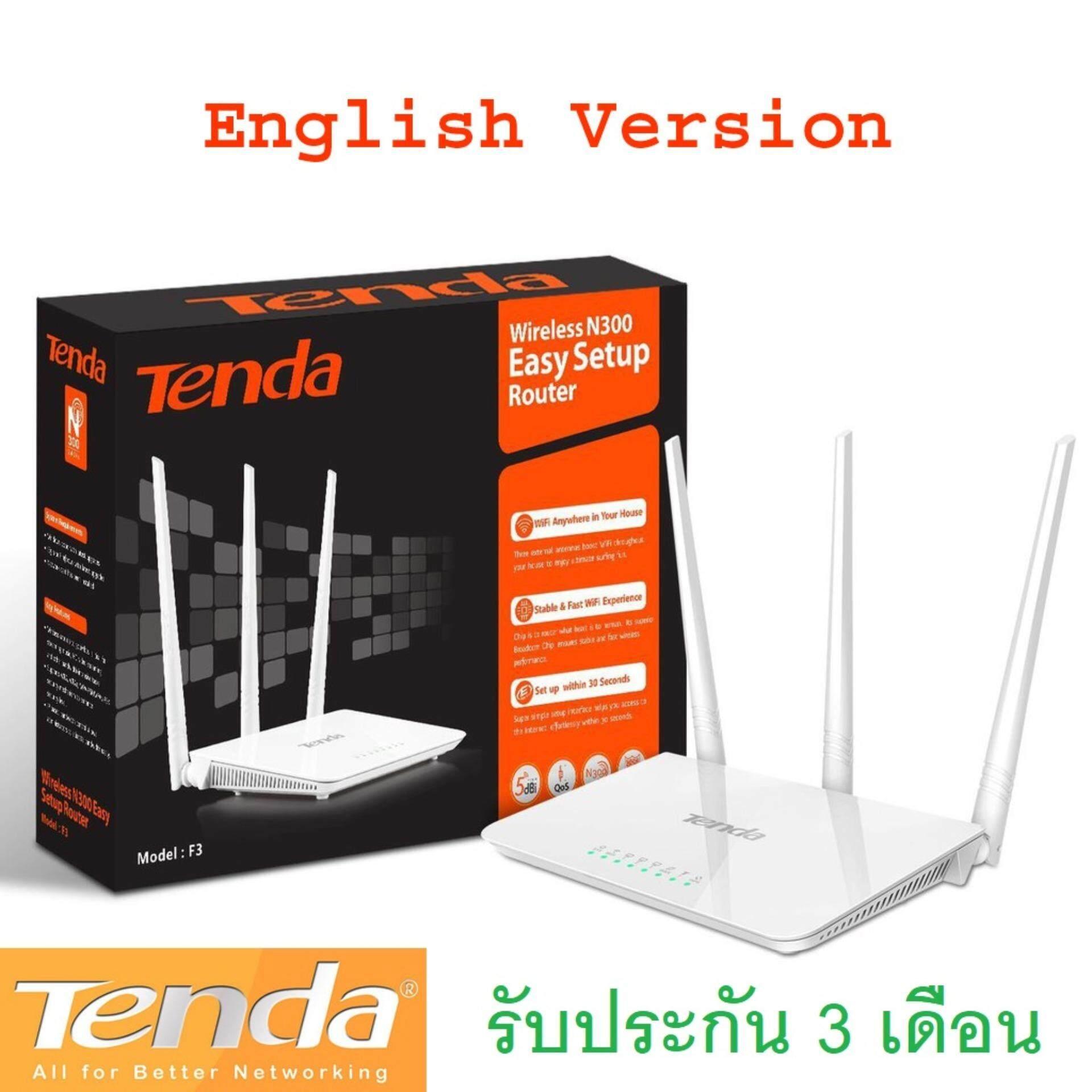 Tenda F3 English Version N300 3 Antenna Wireless Router / Repeater.