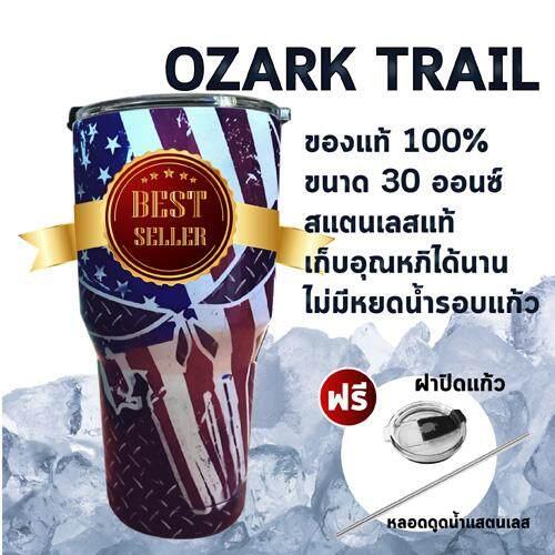 ขาย แก้ว Ozark Trail แก้วน้ำเก็บอุณหภูมิ ขนาด 30 Oz Ozark Trail เป็นต้นฉบับ