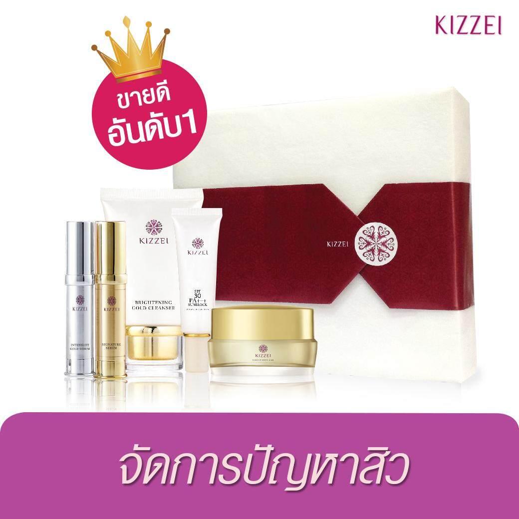 ซื้อ Kizzei ชุดรักษาสิว เพื่อนแท้ผิวแพ้ง่าย Sensitive Skin Set 5 ชิ้น ชุดเล็ก สินค้าขึ้นห้าง ปลอดภัย 100 ออนไลน์ ถูก