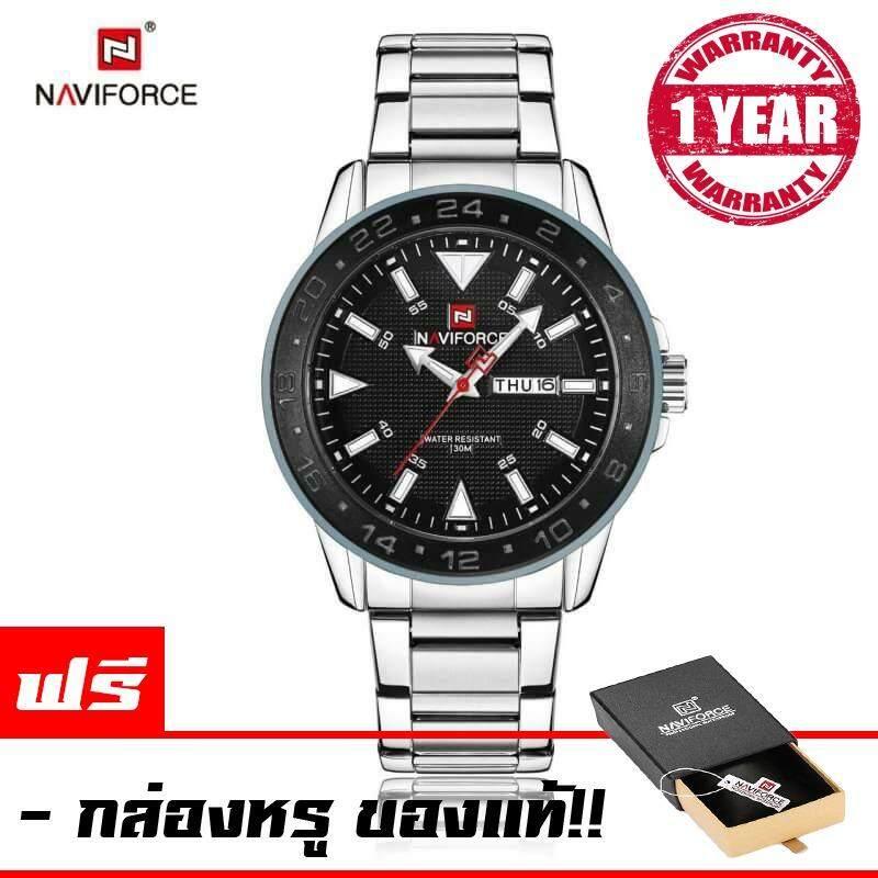 ซื้อ Naviforce นาฬิกาข้อมือผู้ชาย สายแสตนเลสแท้ บอกวันที่ สัปดาห์ กันน้ำ100 รับประกัน 1ปี รุ่น Nf9109 เงินดำ Naviforce ออนไลน์
