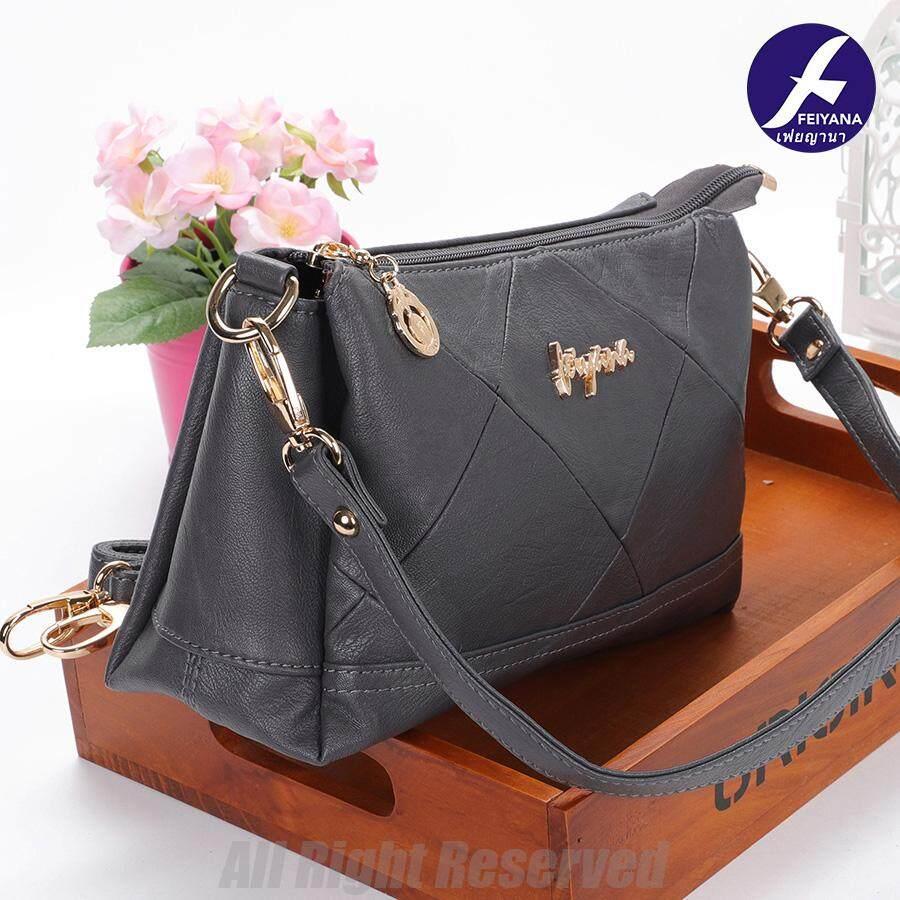 กระเป๋าเป้ นักเรียน ผู้หญิง วัยรุ่น กาฬสินธุ์ VIP Superbuy Mall Cross Body & Shoulder Bags กระเป๋าสะพายไหล่ผู้หญิง Feiyana ของแท้ รุ่น 8298DFK