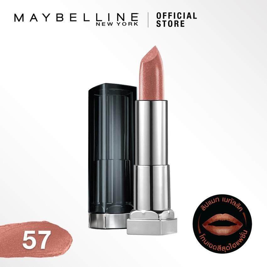เมย์เบลลีน นิวยอร์ก แมท เมทัลลิค ลิปสติก บาย คัลเลอร์เซนเซชั่นแนล 3.9 กรัม MAYBELLINE NEW YORK MATTE METALLICS LIPSTICK BY COLORSENSATIONAL 3.9 g