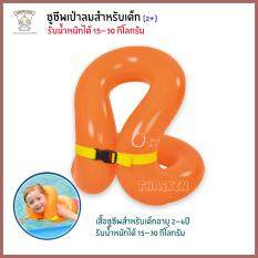 Thaiken เสื้อชูชีพเด็ก 40cm Swim vest 47303
