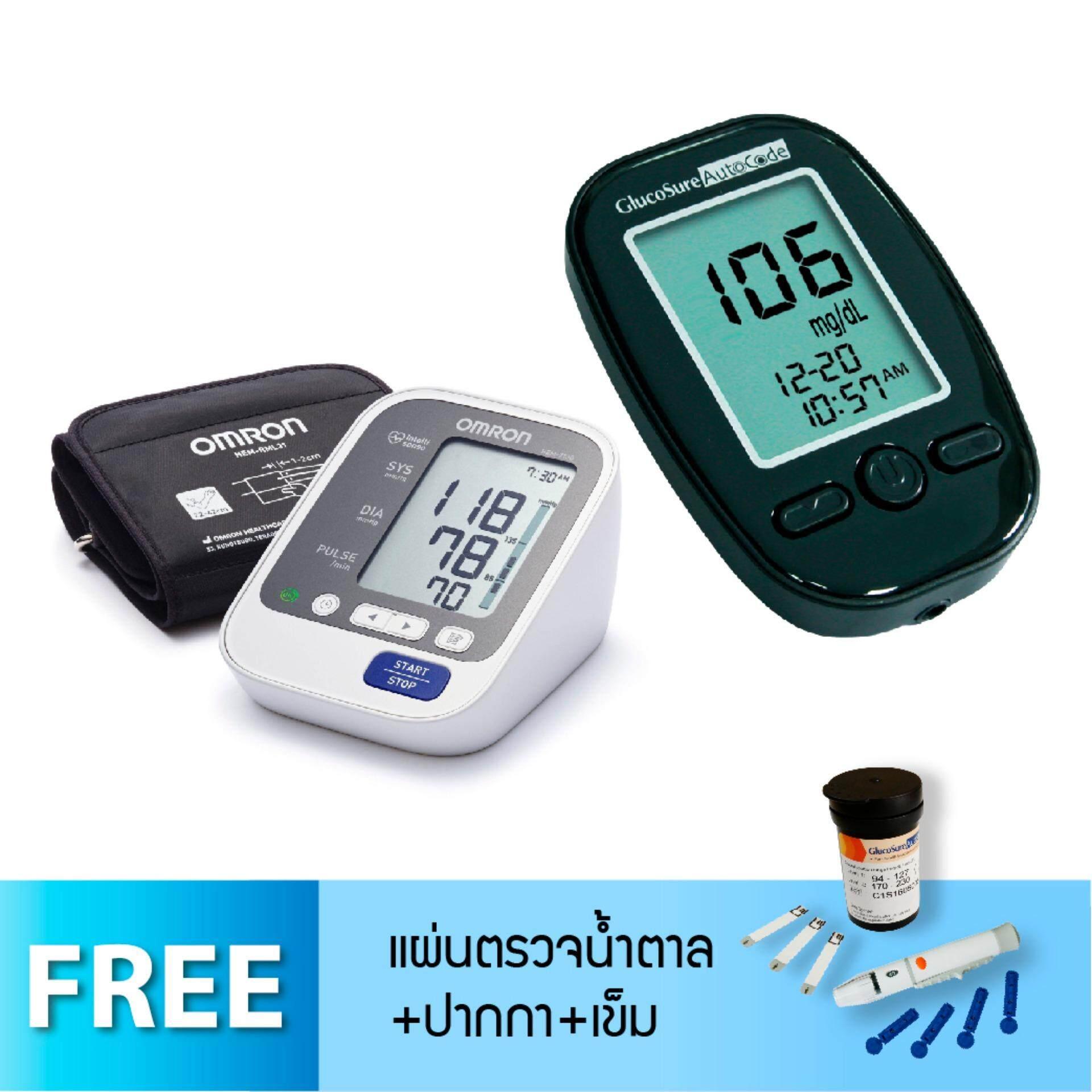 ขาย Glucosure Autocode เครื่องวัดน้ำตาลในเลือด และเครื่องวัดความดัน Omron Hem 7130 ออนไลน์ ใน กรุงเทพมหานคร