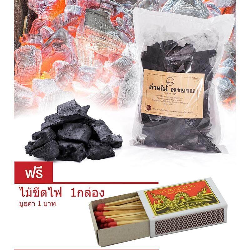 Dtaa-Yaai ถ่านไม้สำหรับปิ้งย่างหุงต้ม  Charcoal-01 แพ็คถุง ขนาด 18x12 นิ้ว แถม ไม้ขีดไฟ 1 กล่อง.