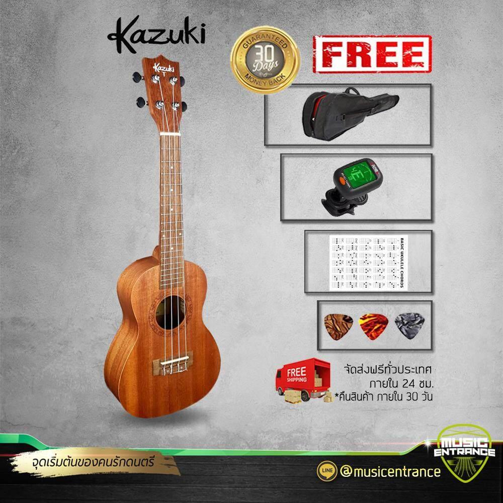 อูคูเลเล่ คอนเสิร์ต Kazuki Uk-242 ไม่มีขอบ ไม้มาฮอคกานีเกรดดี ไม้มาฮอค ของแถมเพียบ !! By Musicentrance.