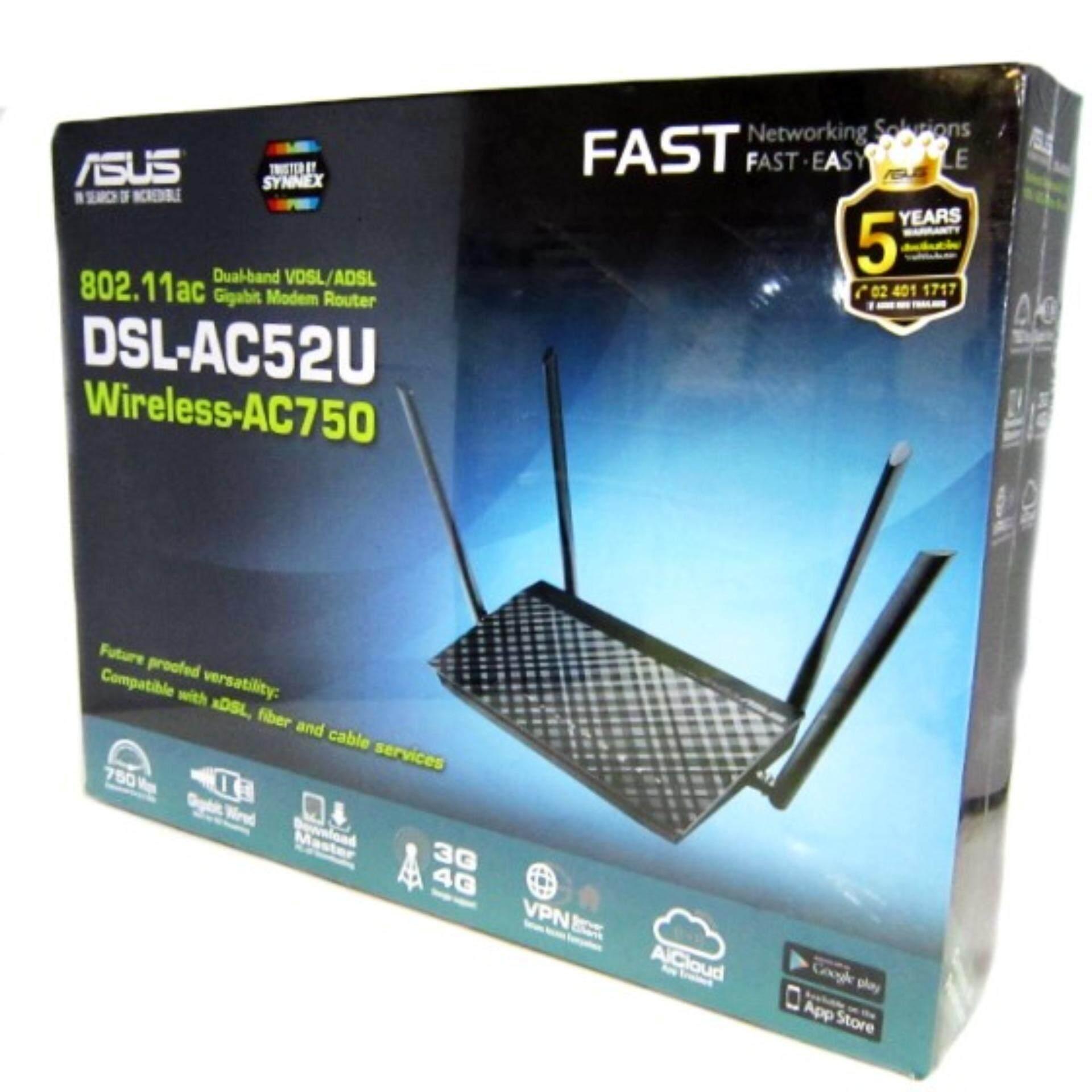 เก็บเงินปลายทางได้ ASUS DSL-AC52U ส่งโดยKERRY ประกัน5ปีโดยSynnex Dual Band AC750 Wi-Fi ADSL/VDSL Modem Router