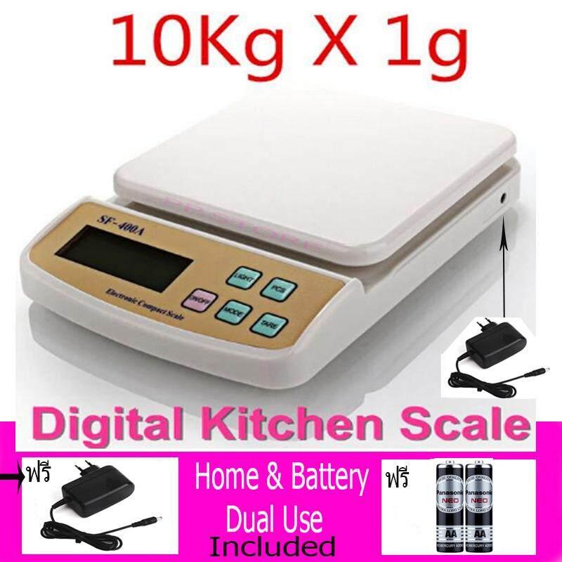เครื่องชั่งน้ำหนักในครัวเรือน เครื่องชั่งดิจิตอล เครื่องชั่งน้ำหนักอาหารแบบสูงสุด 10กิโลกรัม ต่ำสุด 1กรัมแบบใช้ได้ทั้งเสียบปลั๊กไฟบ้าน และใช้ถ่านได้ 10kg/1g SF-400A Digital Scale For Household Electronic Kitchen Scale Weighing Scale With Backlight