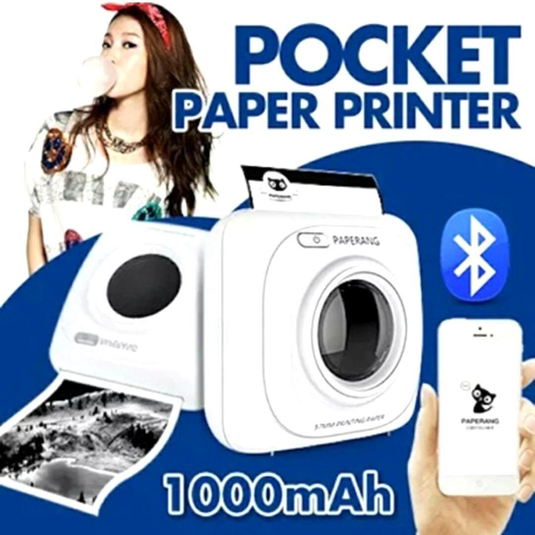 เครื่องพิมพ์พกพา เชื่อมต่อกับโทรศัพท์มือถือ ผ่าน Bluetooth ไร้สาย PAPERANG P1 Printer Portable Bluetooth 4.0 Printer Photo Printer Phone Wireless Connection Printer  1000mAh Lithium-ion Batter