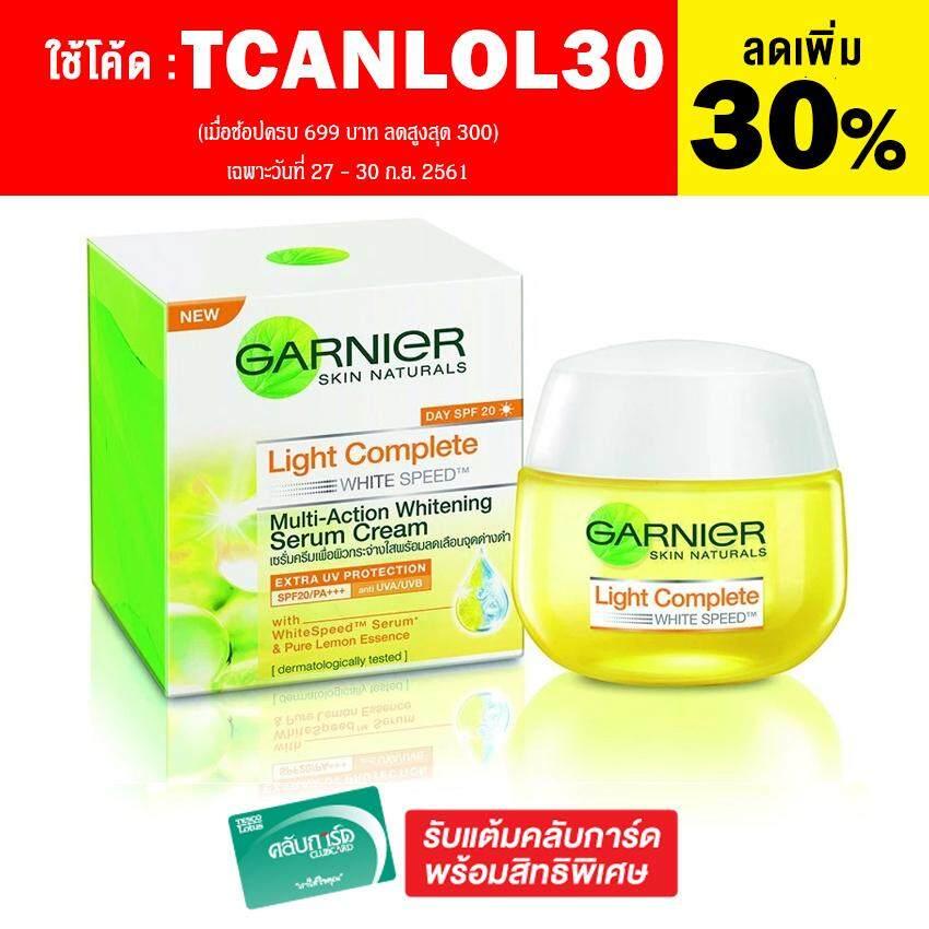 HappyFresh Source · THB 239 GARNIER Light Complete Serum Cream 50 mlTHB239