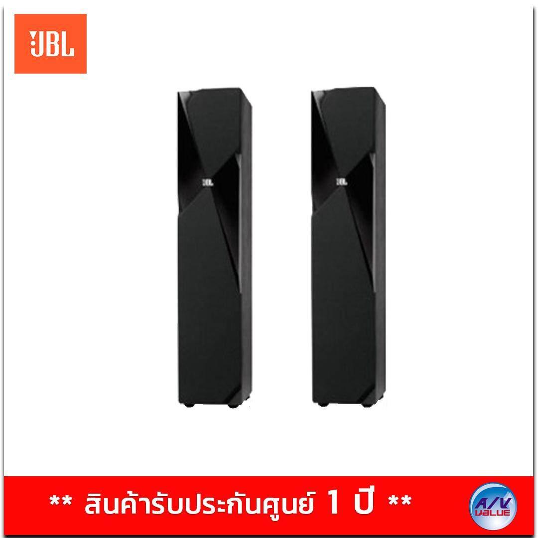JBL 6.5-Inch Floorstanding Loudspeaker รุ่น Studio 180 - Black