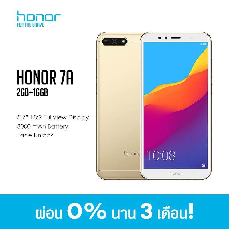 [ผ่อน 0% 3 เดือน]Honor 7A 2GB+16GB