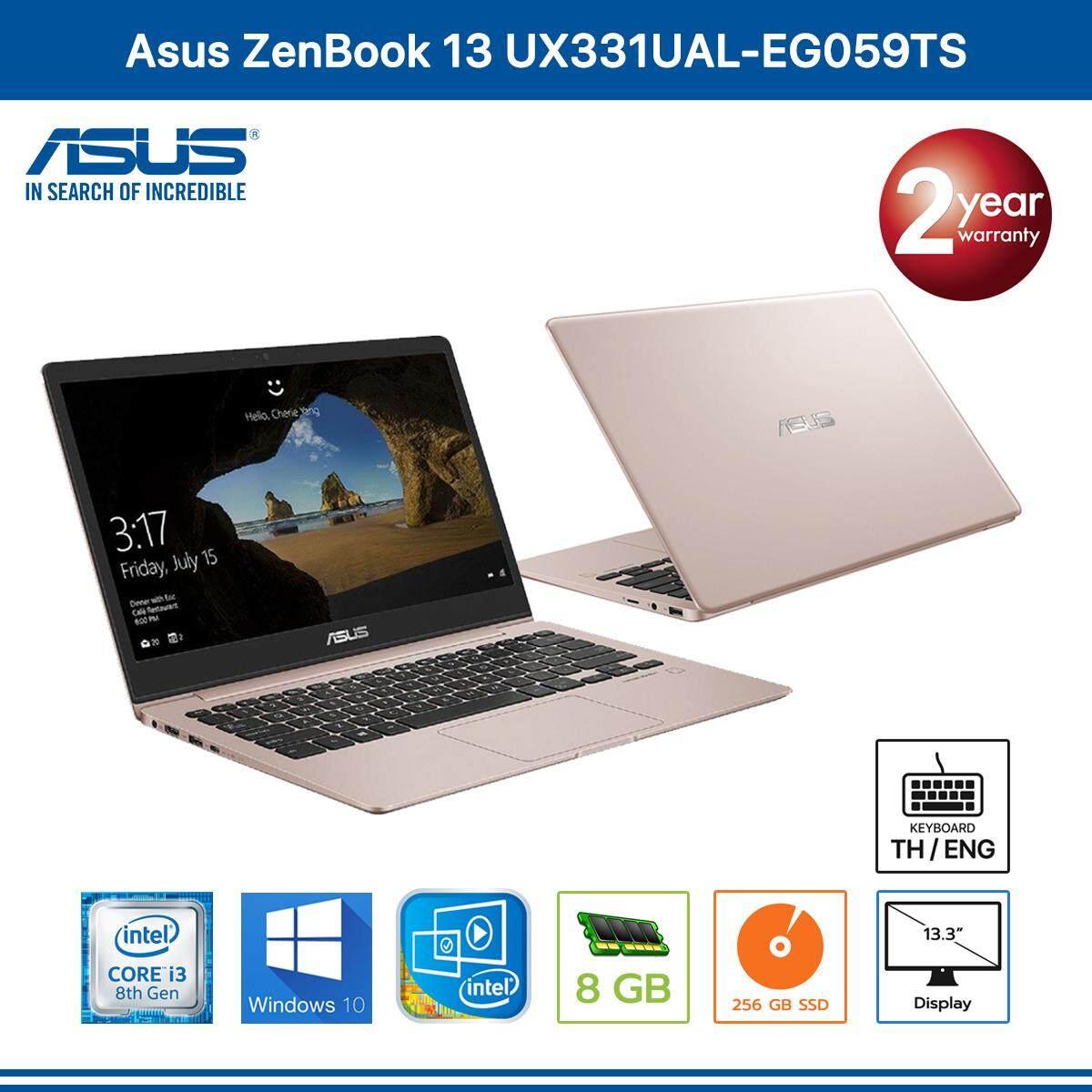 โปรโมช นส ดร อนแรง Asus Zenbook 13 Ux331ual Eg059ts I3 8130u 8gb