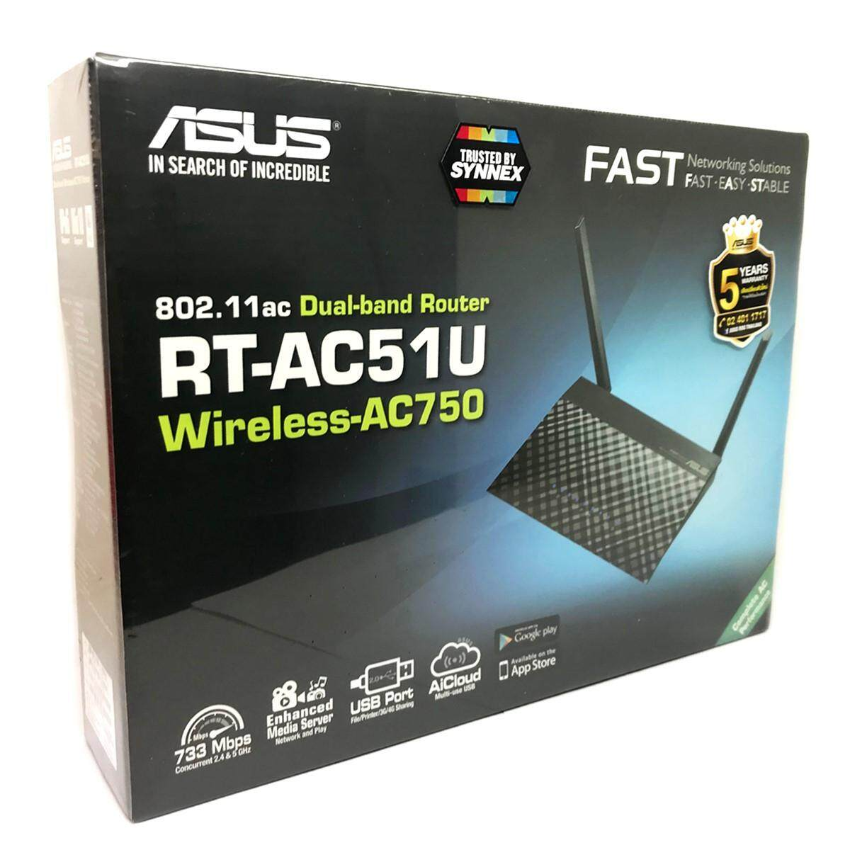 เก็บเงินปลายทางได้ ASUS RT-AC51U ส่งโดยKERRY ประกันศูนย์5ปีSynnex Dual-Band AC750 wireless router