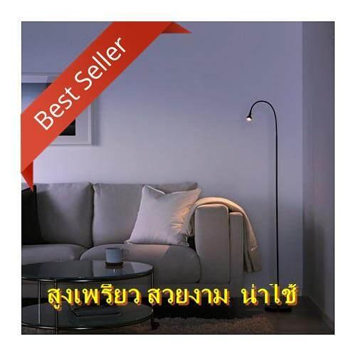 โคมไฟตั้งพื้น โคมไฟ โคมไฟตั้งโต๊ะ โคมไฟกระดาษ Floor Lamp/read Lamp สูง 166 Cm (ดำ) Jans By Thai Great Product.