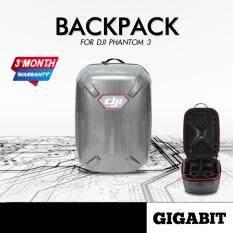 กระเป๋าสะพายหลัง Hardshell (กันน้ำ)สำหรับ DJI Phantom 3 Series