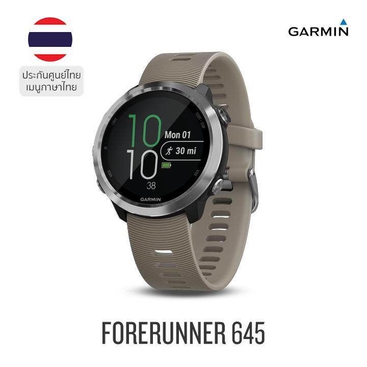 Garmin Forerunner 645 (สีเทา/รุ่นปกติ) (ประกันศูนย์ไทย 1 ปี) นาฬิกาออกกำลังกายวัดชีพจร เมนู&การแจ้งเตือนภาษาไทย