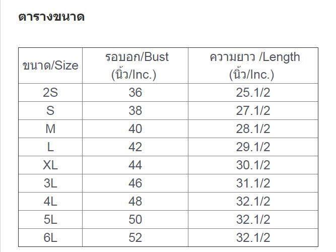 xs-36-25 ครึ่ง.jpg