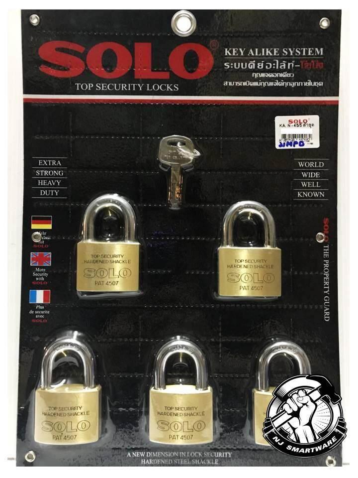 **ส่งฟรี Kerry** SOLO แม่กุญแจทองเหลือง กุญแจคีย์อะไล้ท์ กุญแจล๊อคโซโล แม่กุญแจ5ตัวชุด หูสั้น ทรงมน (รุ่น Key Alike-4507N ขนาด 45มม.) ชุดละ 5 ลูก