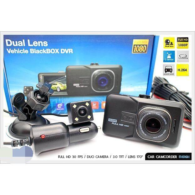 Dual Lens FULL HD CAR DVR