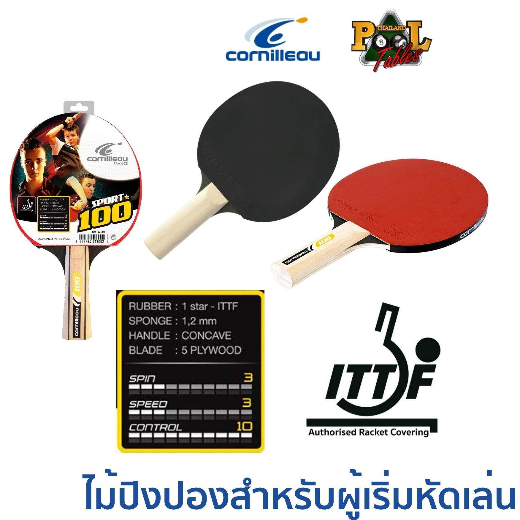 ไม้ปิงปอง Cornilleau Table Bat Sport 100 By Thailand Pool Tables.