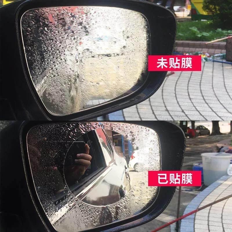 ฟิล์มติดกระจกรถกันน้ำ กันแสงสะท้อน.