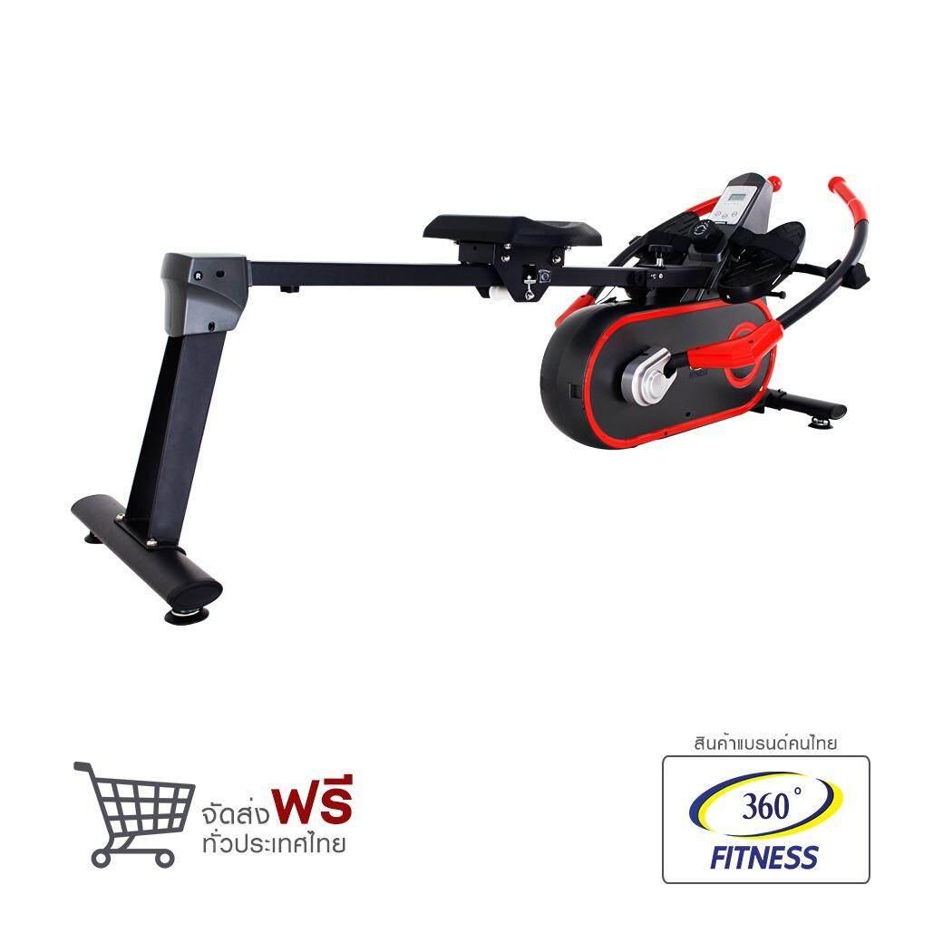 Fit2firm Rowing Machine กรรเชียงบก รุ่น Yk-Ba803h.