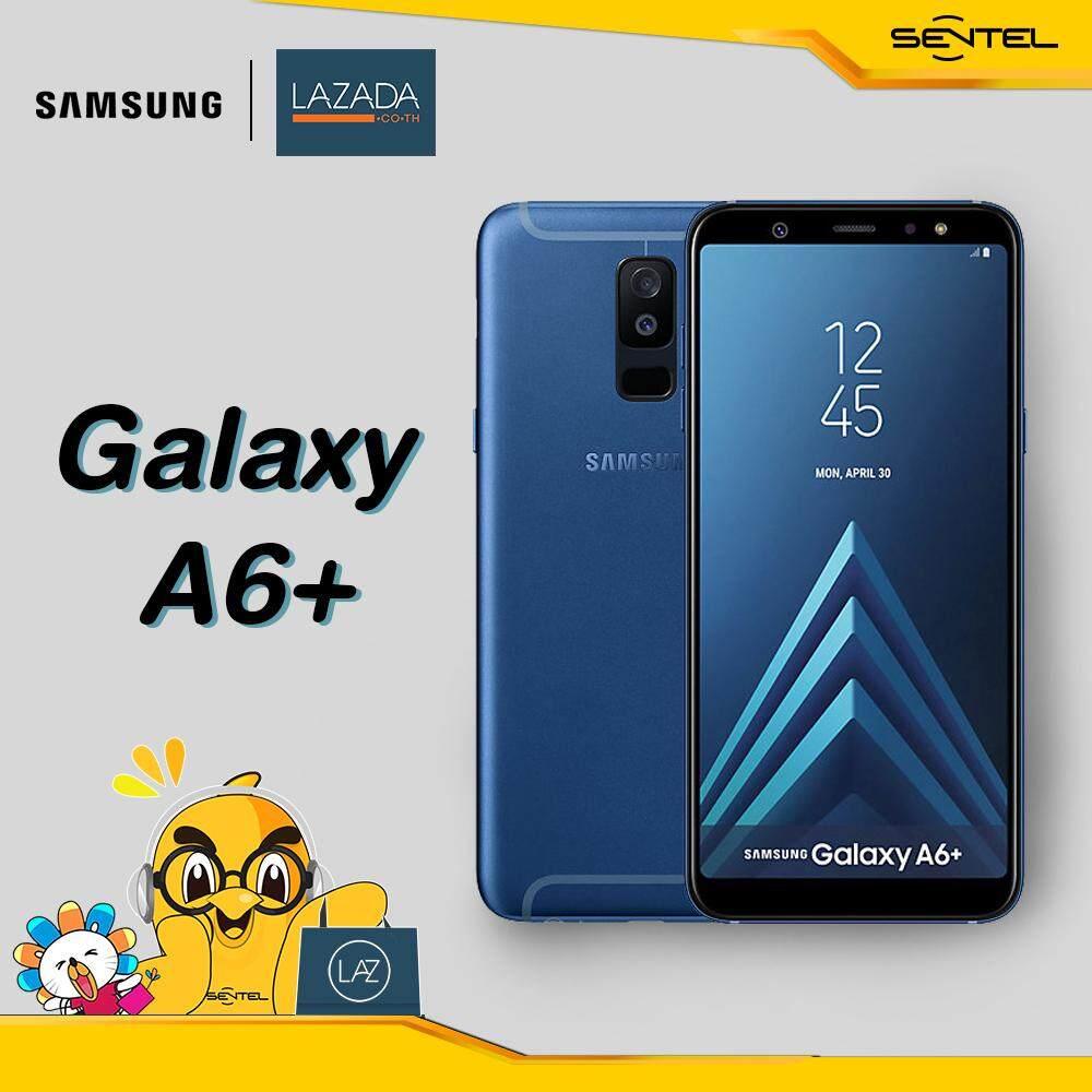 Samsung Galaxy A6 Plus (รับประกันศูนย์ไทย 1 ปี)