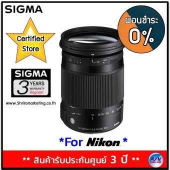 Sigma 18-300mm F3 5-6 3 DC MACRO OS HSM Contemporary Lens for Nikon