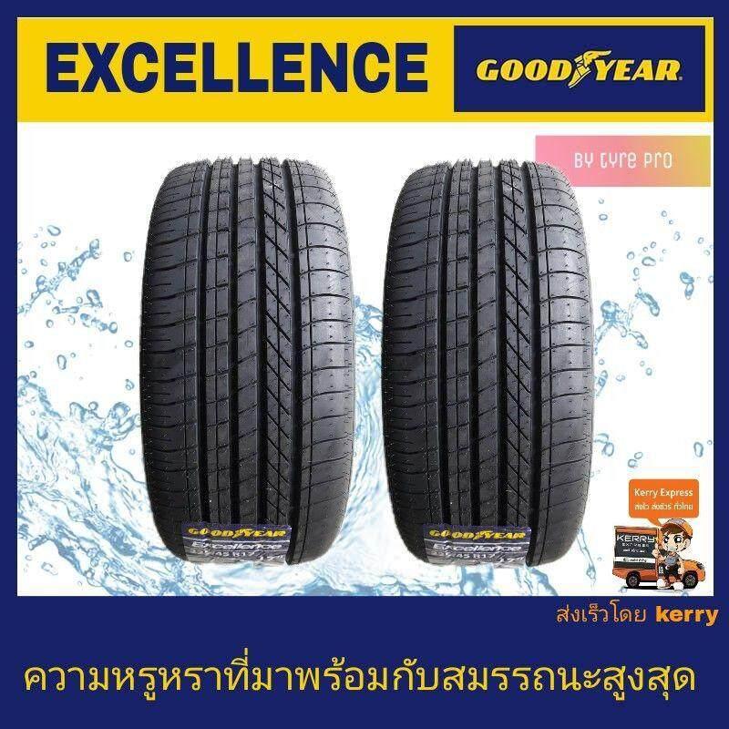 บุรีรัมย์ Goodyear ยางรถยนต์ 225/45R17 รุ่น Excellence  (2 เส้น)