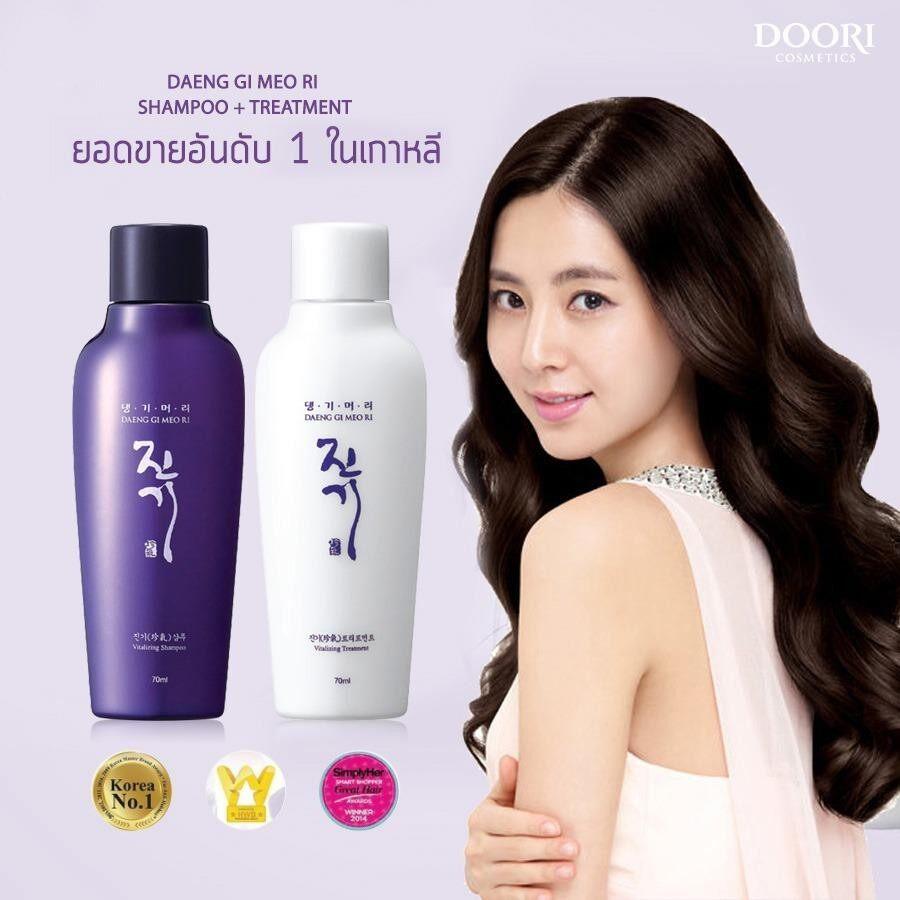 Daeng Gi Meo Ri Vitalizing Shampoo & Treatment Set ขนาด 70ml. แพ๊คคู่ 2 ขวด (แชมพู+ครีมนวด)