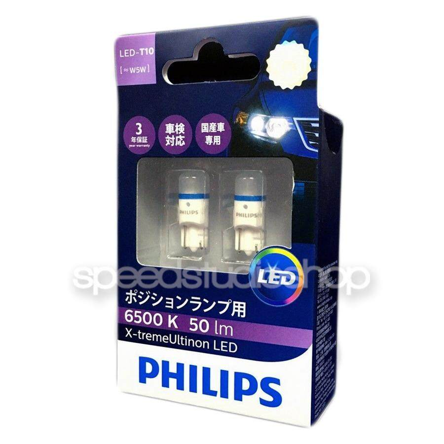ราคา Philips ไฟหรี่ X Treme Ultinon Led 6500K T10 Philips