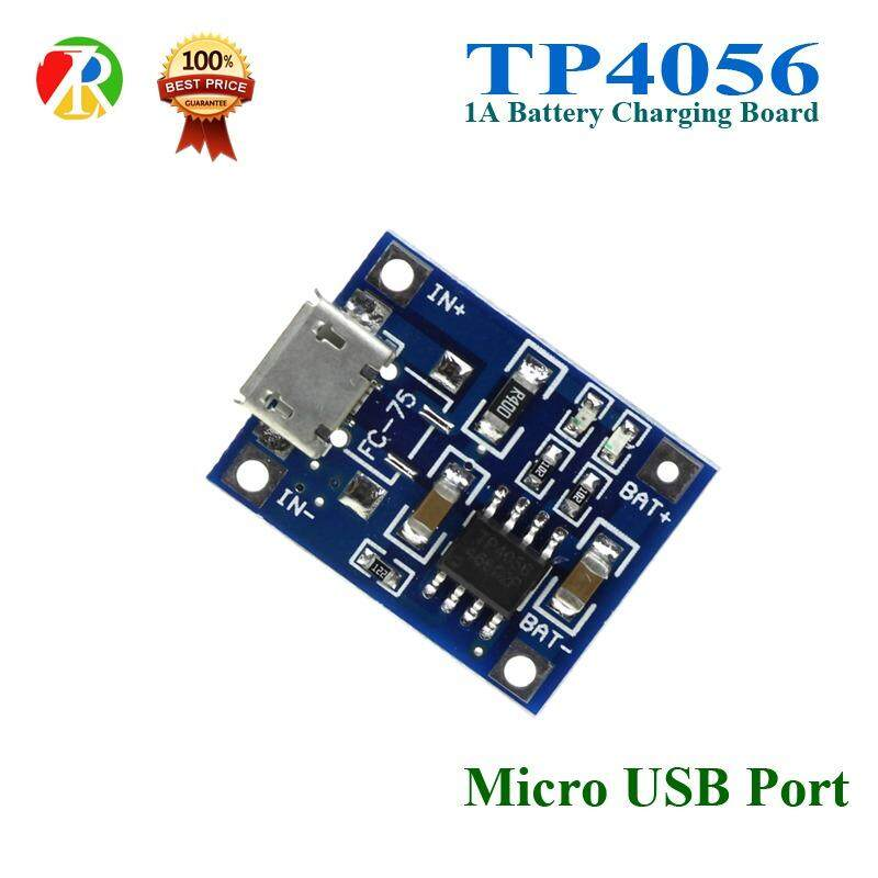 TP4056 1A dedicated lithium battery charging module 1 ชิ้น