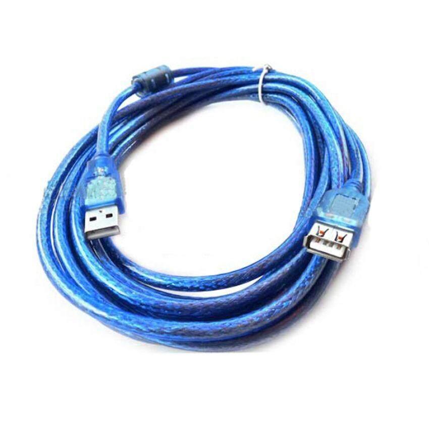 สาย usb Extention cable AM AF 3m
