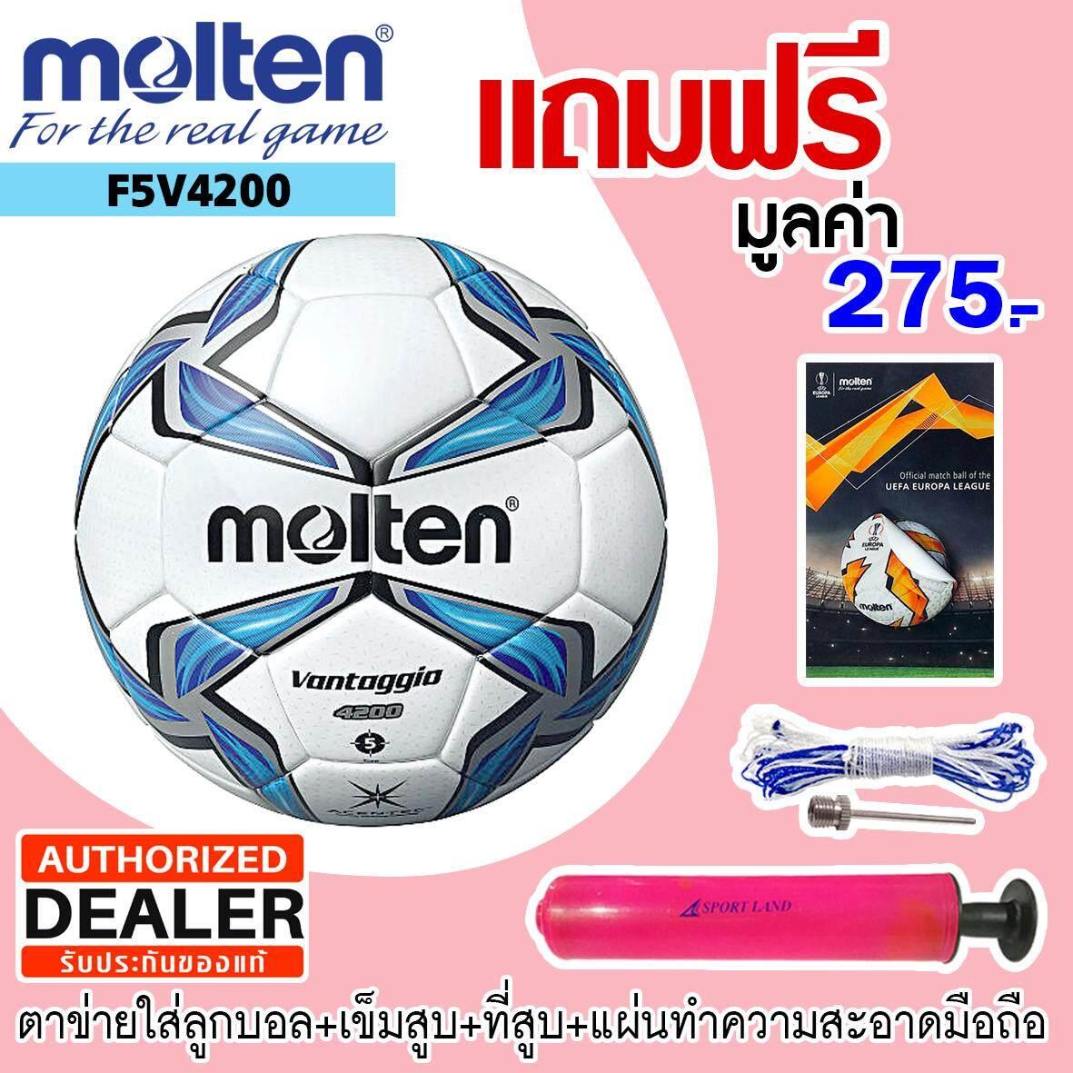 สอนใช้งาน  ตรัง MOLTEN ฟุตบอล Football MOT HS-PU F5V4200 เบอร์5 แถมฟรี ตาข่ายใส่ลูกฟุตบอล + เข็มสูบลม + สูบมือ SPL รุ่น SL6 สีชมพู + แผ่นทำความสะอาดมือถือ