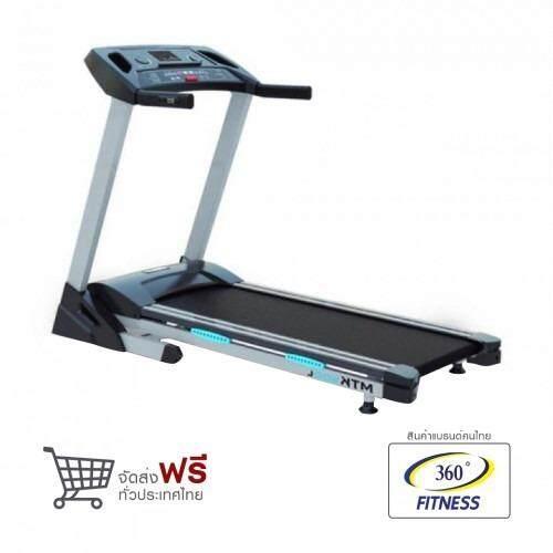ลดสุดๆ fit2firm Motorized Treadmill Mtk500l At - 3.5 Chp Motor