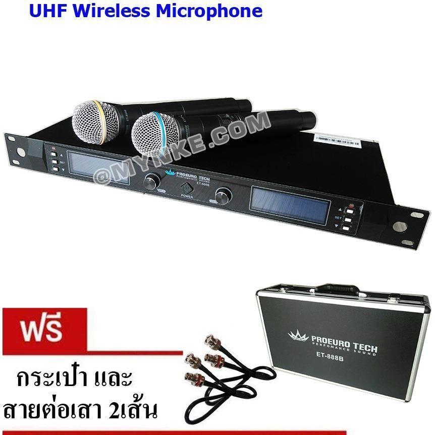 ไมโครโฟน Wireless UHF ไมค์ลอยคู่ ปรับความถี่ได้ ไมค์ไร้สายเสาหน้า DUAL WIRELESS MICROPHONE รุ่น PROEURO TECH ET-888B