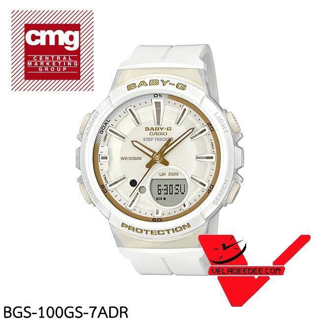 ยี่ห้อนี้ดีไหม  ขอนแก่น Veladeedee นาฬิกา  Casio Baby-G (ประกันCMG)   FOR RUNNING SERIES (ซีรีย์เพื่อนักวิ่ง)  นาฬิกาข้อมือ สายยางเรสิ้น รุ่น BGS-100GS-1A   BGS-100GS-7A