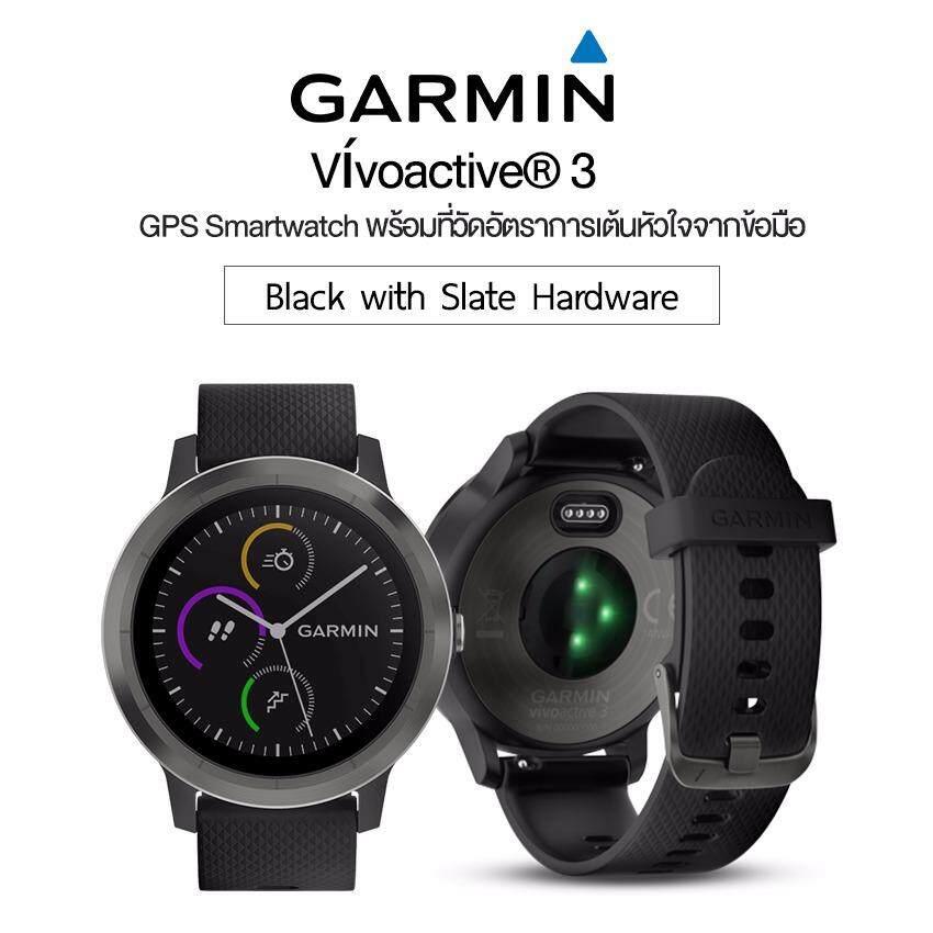 ยี่ห้อนี้ดีไหม  นครศรีธรรมราช Garmin Vivoactive  3 GPS Smartwatch พร้อมที่วัดอัตราการเต้นหัวใจจากข้อมือ
