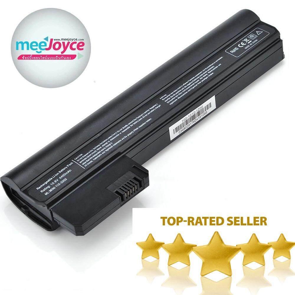 ซื้อ Hp Shark Force Battery แบตเตอรี่ For Hp รุ่น Compaq Mini 110 3000 Mini Cq10 400 ใน ไทย