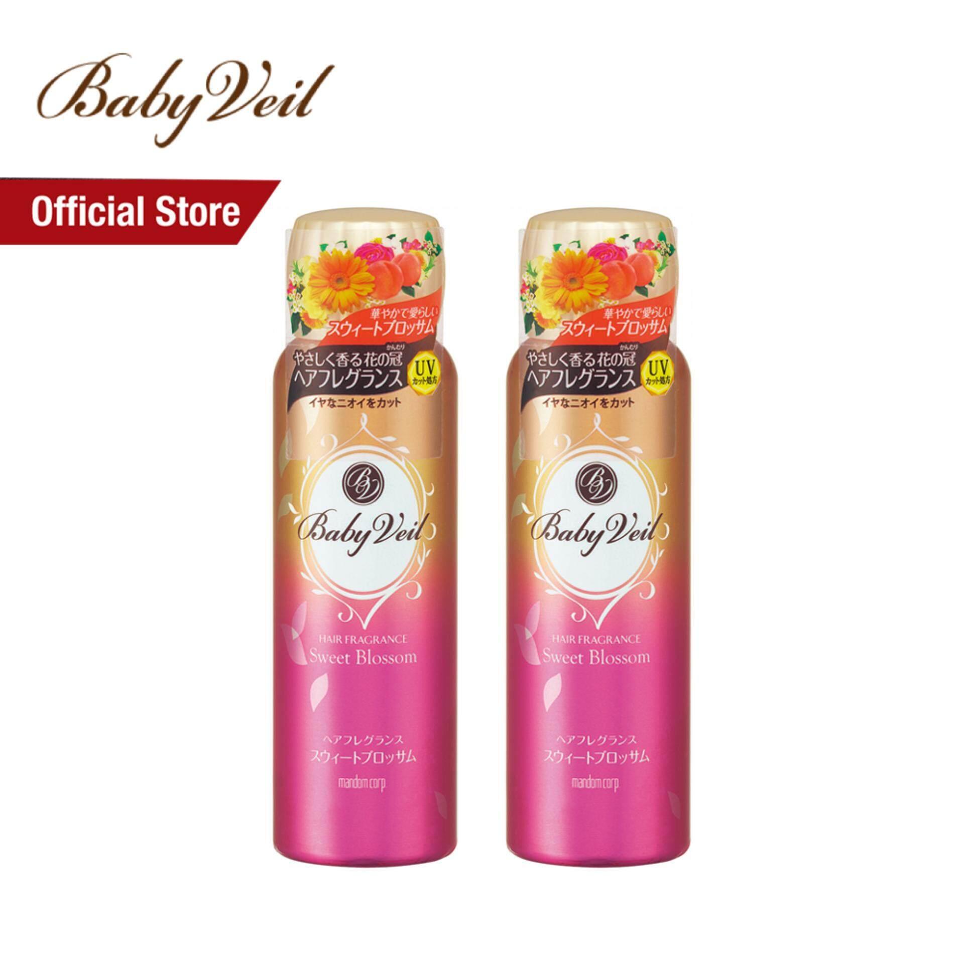[ซื้อ 1 แถม 1] - Baby Veil Hair Fragrance Sweet Blossom สเปรย์หอมฉีดผม กลิ่น สวีท บลอสซั่ม 80 G. By Bifesta Official.