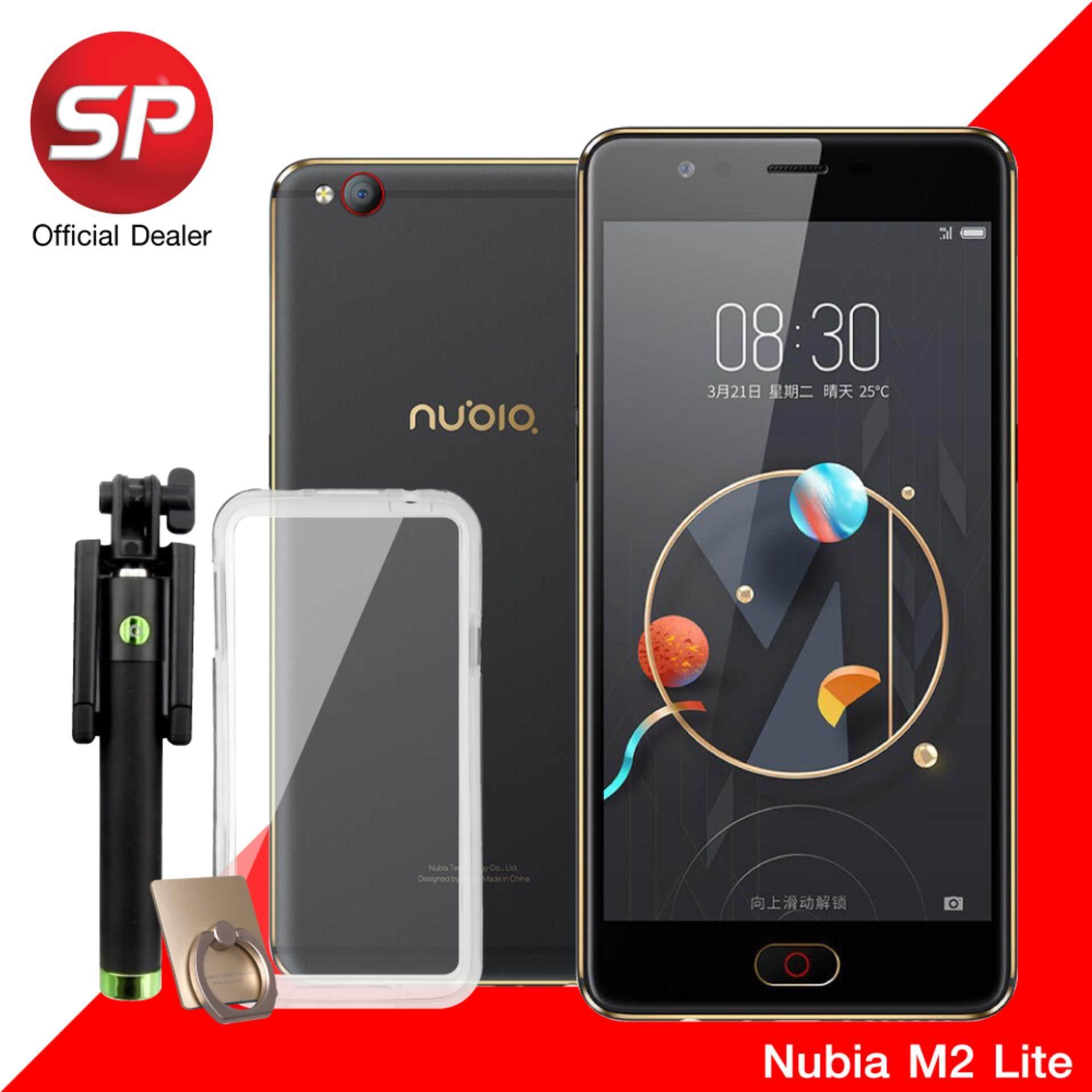 ซื้อ Nubia M2 Lite 4 32Gb พร้อมเคสกันกระแทก ไม้เซลฟี่ แหวนจับ ตั้งมือถือ มูลค่ารวม 490 รับประกันศูนย์ Nubia ประเทศไทย 1 ปีเต็ม Nubia ถูก