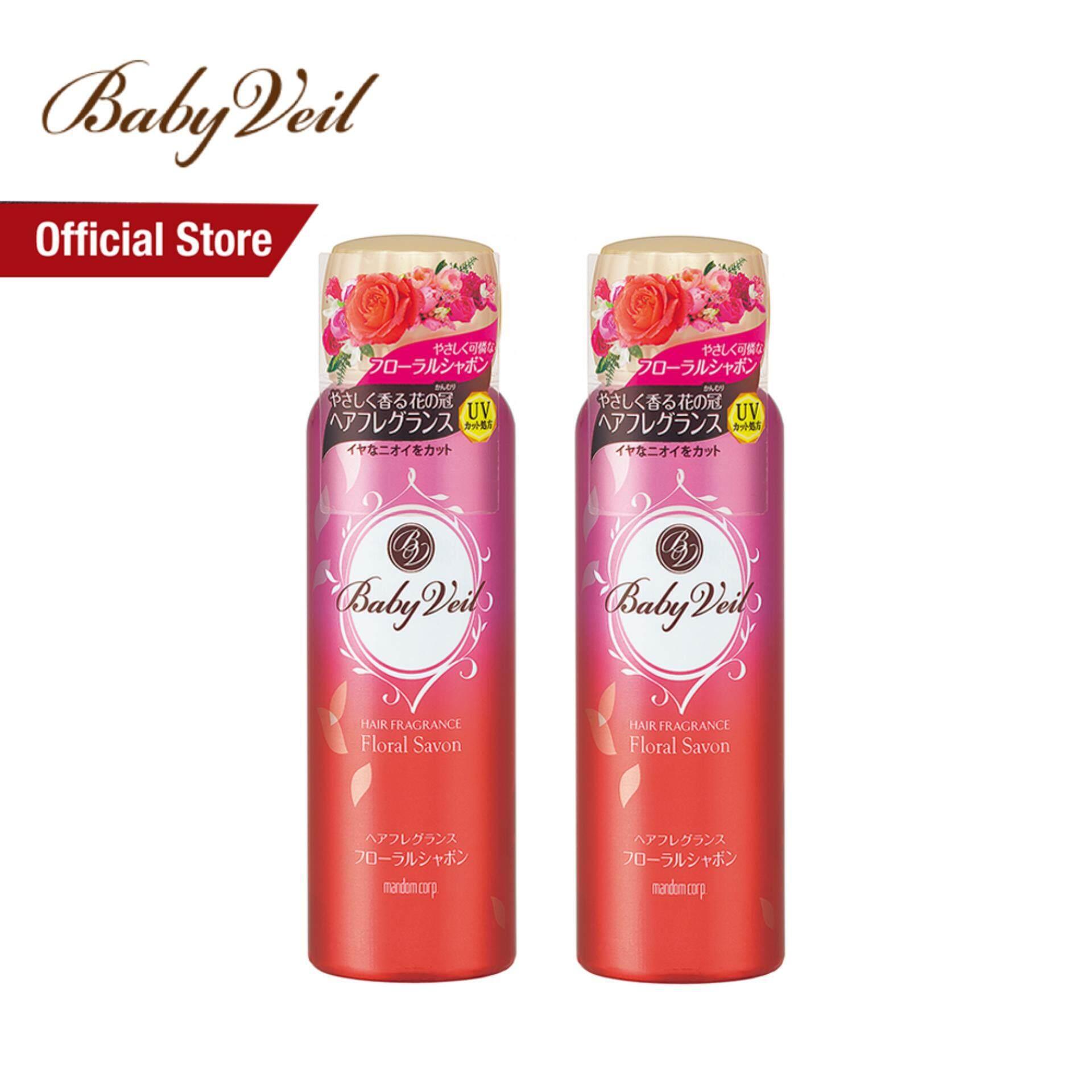 [ซื้อ 1 แถม 1] - Baby Veil Hair Fragrance Floral Savon สเปรย์หอมฉีดผม กลิ่น ฟลอรัล ซาวอน 80 G. By Bifesta Official.