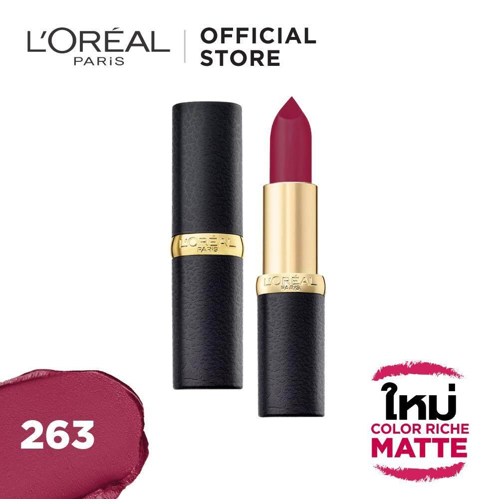 ลอรีอัล ปารีส คัลเลอร์ ริช แมท ลิปสติก ลิปสติกเนื้อแมท 3.7 กรัม Loreal Paris Color Riche Matte Lipstick 3.7 G ( เครื่องสำอาง , ลิปสติก,ลิป , ลิปแมท ) By L'oreal Paris(thailand).