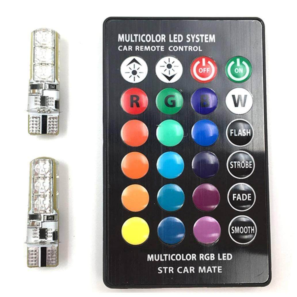หลอดไฟหรี่รถยนต์+รถมอเตอร์ไซร์ เปลี่ยนสีได้ (ขั้ว T10) ไฟหรี่ 7 สี 17 สเต็ป By Charuwan0907