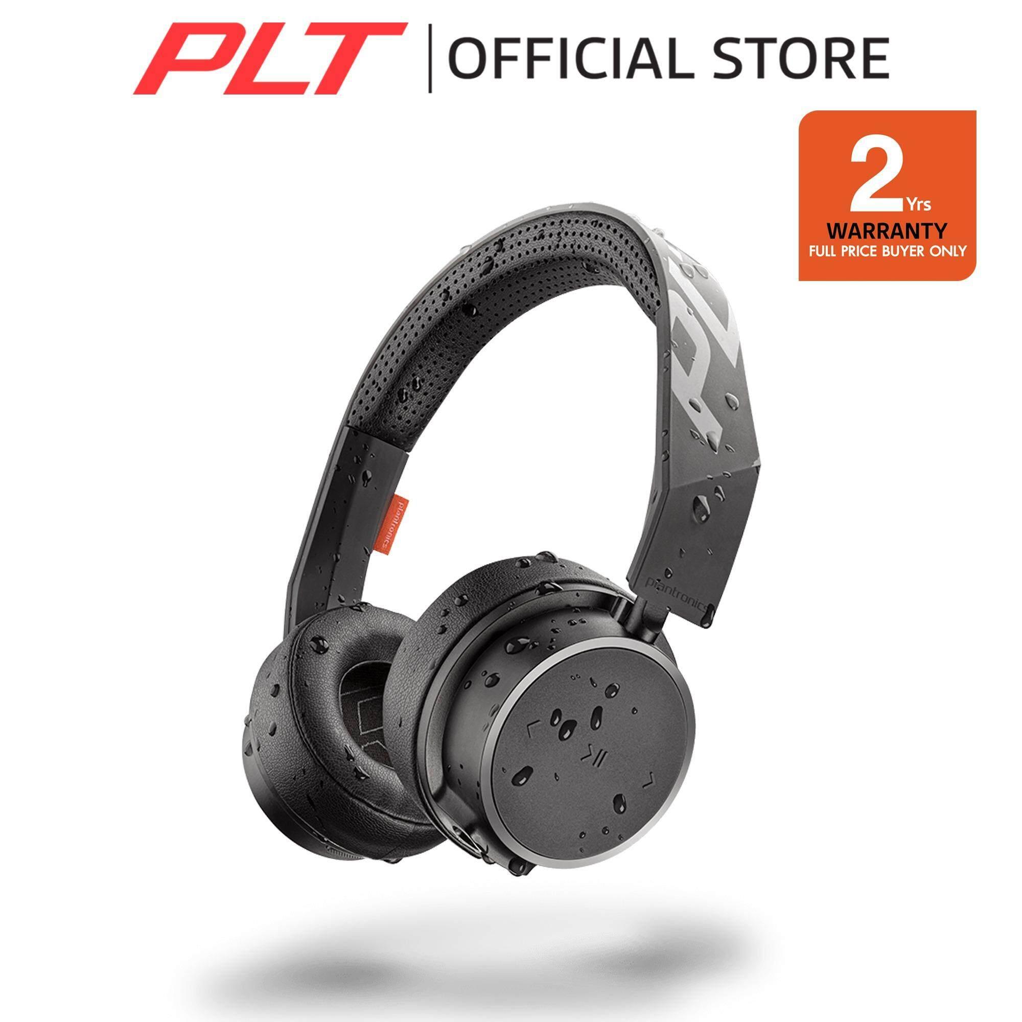 Plantronics BackBeat FIT 505 (Black)