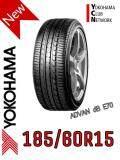 ประกันภัย รถยนต์ แบบ ผ่อน ได้ ตาก Yokohama db. decibel E70 185/60R15