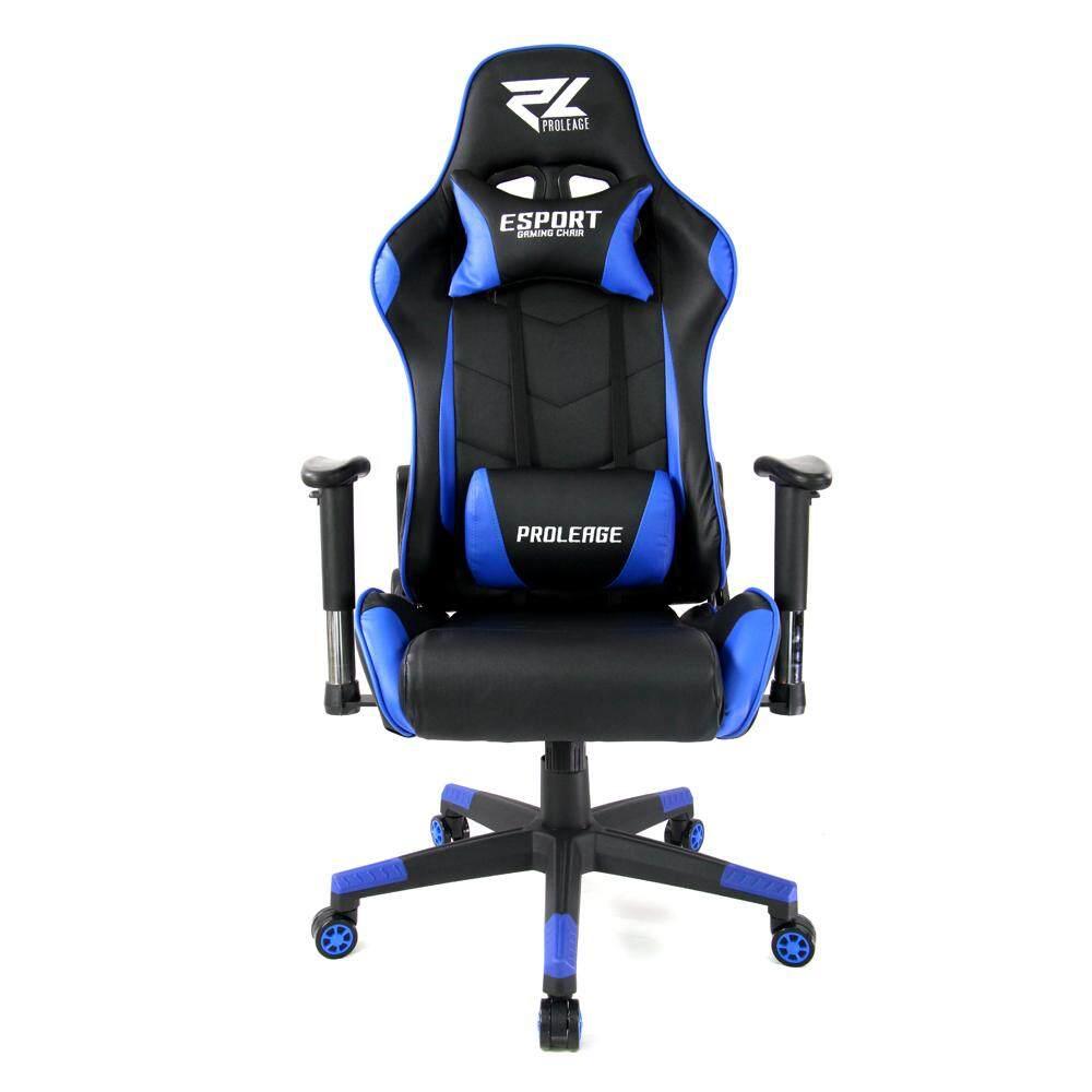 ยี่ห้อนี้ดีไหม  EveryHomeGaming เก้าอี้เล่นเกมส์ เก้าอี้เกม เก้าอี้ปรับระดับได้ เก้าอี้ทำงาน Racing Gaming Chair รุ่น Proleage PL-101 สีน้ำเงินดำ